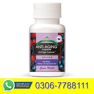 Blueberry Anti Aging Capsule