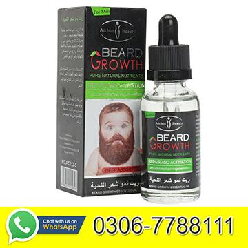 Beard oil in Pakistan